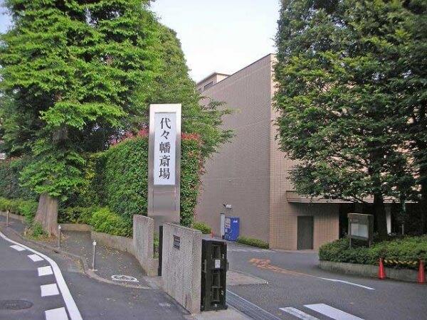 代々幡斎場