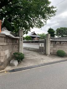 中道寺会館